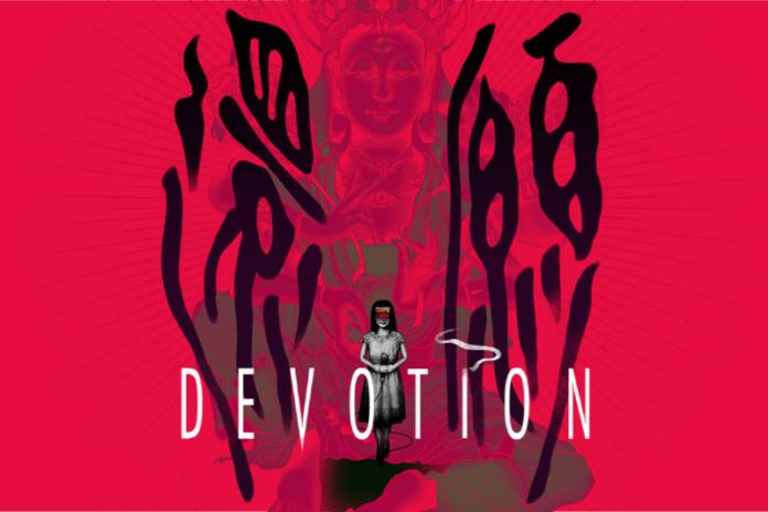 《還願 Devotion》的未還之願:沒有還願的還願